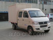 俊风牌DFA5025XXYH12QF型厢式运输车