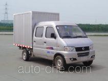 俊风牌DFA5026XXYH14QF型厢式运输车
