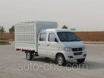 俊风牌DFA5030CCYD50Q5AC型仓栅式运输车