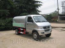 俊风牌DFA5030ZLJ1型自卸式垃圾车