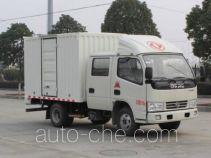 Dongfeng DFA5071XXYD35D6AC box van truck