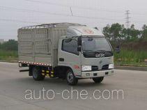 东风牌DFA5080CCY20D7AC型仓栅式运输车