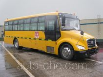 Dongfeng DFA6118KZX5M primary/middle school bus