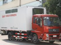 Dongfeng DFC5100XZSB accommodation vehicle