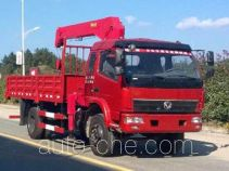Dongfeng DFC5123JSQGL2 truck mounted loader crane