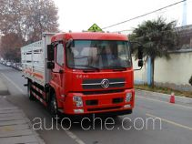 Dongfeng DFC5160TQPBX1V gas cylinder transport truck