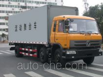 Dongfeng DFC5202XWT mobile stage van truck