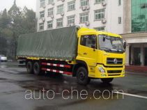 Dongfeng beverage truck