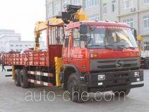 Dongfeng DFC5251JSQGL9 truck mounted loader crane