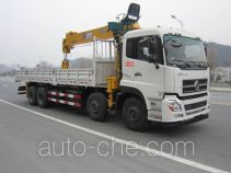 Dongfeng DFC5311JSQA10 truck mounted loader crane