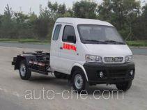 Huashen DFD5020ZXX1 detachable body garbage truck