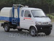 Huashen DFD5020ZZZ1 self-loading garbage truck