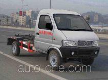 Huashen DFD5021ZXX detachable body garbage truck
