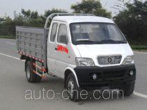 华神牌DFD5022ZLJU3型自卸式垃圾车