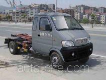 Huashen DFD5022ZXX detachable body garbage truck