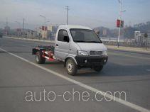 Huashen DFD5022ZXXU detachable body garbage truck