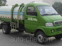 Huashen DFD5022ZYS1 garbage compactor truck