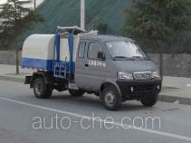 Huashen DFD5022ZZZ self-loading garbage truck