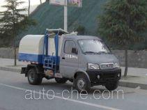 Huashen DFD5022ZZZU self-loading garbage truck