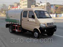 华神牌DFD5030ZLJ5型自卸式垃圾车