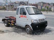 Huashen DFD5030ZXX3 detachable body garbage truck