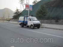 Huashen DFD5030ZZZ self-loading garbage truck