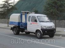 Huashen DFD5030ZZZ1 self-loading garbage truck