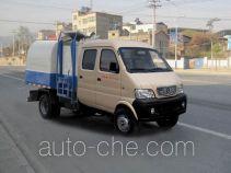 Huashen DFD5030ZZZ2 self-loading garbage truck