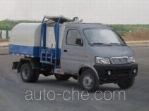 Huashen DFD5031ZZZ3 self-loading garbage truck