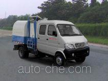 Huashen DFD5031ZZZ4 self-loading garbage truck