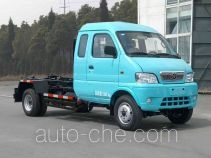 Huashen DFD5032ZXXU detachable body garbage truck