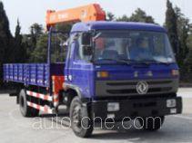 Huashen DFD5160JSQ truck mounted loader crane
