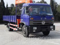 华神牌DFD5161JSQ型随车起重运输车