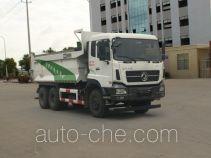 东风牌DFH3250A10型自卸汽车