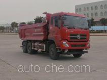 东风牌DFH3250A17型自卸汽车