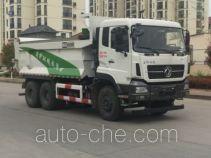 东风牌DFH3250A9型自卸汽车