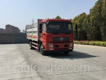 Dongfeng DFH5160TQPBX1JV gas cylinder transport truck