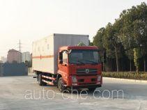 东风牌DFH5160XRYBX1DV型易燃液体厢式运输车