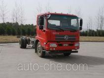 东风牌DFH5160XXYBX2JV型厢式运输车底盘