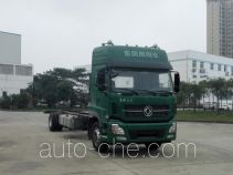 Dongfeng DFH5180XXYA van truck chassis