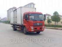 东风牌DFH5180XXYBX2DV型厢式运输车