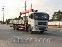 东风牌DFH5250JSQAX13型随车起重运输车