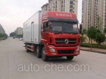 Dongfeng DFH5250XLCAXV refrigerated truck