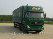 东风牌DFH5250XYZAXV型邮政车