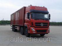 东风牌DFH5310XXYAX1A型厢式运输车