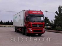 Dongfeng DFH5311XLCAX9 refrigerated truck