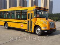 Dongfeng DFH6920B primary/middle school bus