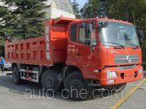 东风牌DFL3250BX3A型自卸汽车
