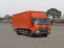 东风牌DFL5100XXYBX7型厢式运输车