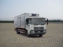 Dongfeng DFL5120XLCBX18A refrigerated truck